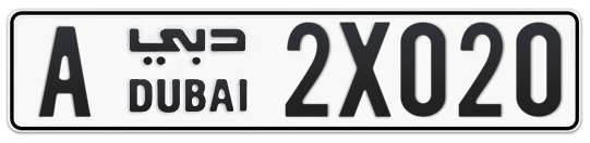 A 2X020 - Plate numbers for sale in Dubai