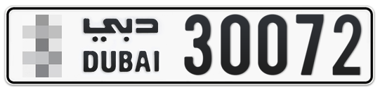 * 30072 - Plate numbers for sale in Dubai