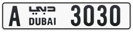 A 3030 - Plate numbers for sale in Dubai