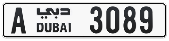 A 3089 - Plate numbers for sale in Dubai