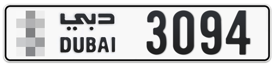 * 3094 - Plate numbers for sale in Dubai