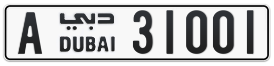 A 31001 - Plate numbers for sale in Dubai