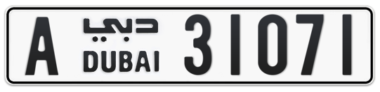 A 31071 - Plate numbers for sale in Dubai