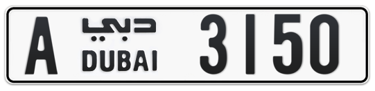 A 3150 - Plate numbers for sale in Dubai
