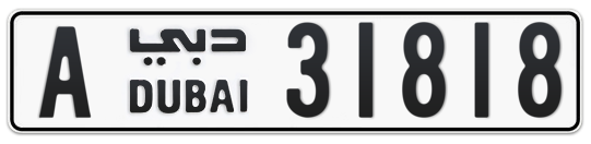 A 31818 - Plate numbers for sale in Dubai