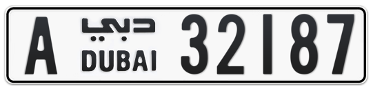 A 32187 - Plate numbers for sale in Dubai