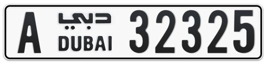A 32325 - Plate numbers for sale in Dubai