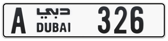 A 326 - Plate numbers for sale in Dubai