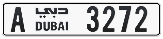 A 3272 - Plate numbers for sale in Dubai