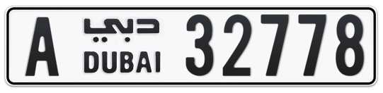 A 32778 - Plate numbers for sale in Dubai