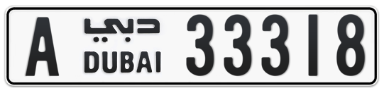 A 33318 - Plate numbers for sale in Dubai