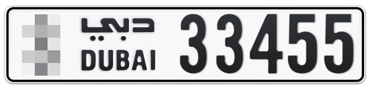 * 33455 - Plate numbers for sale in Dubai