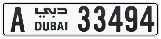 A 33494 - Plate numbers for sale in Dubai