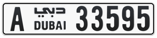 A 33595 - Plate numbers for sale in Dubai