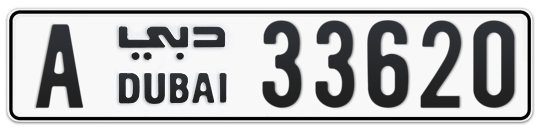 A 33620 - Plate numbers for sale in Dubai