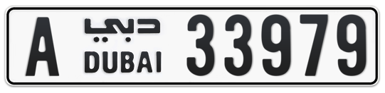 A 33979 - Plate numbers for sale in Dubai