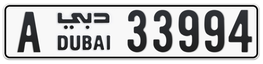 A 33994 - Plate numbers for sale in Dubai