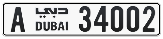 A 34002 - Plate numbers for sale in Dubai