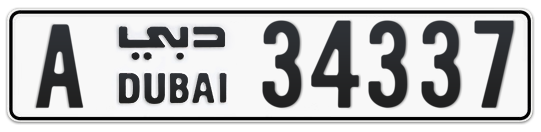 A 34337 - Plate numbers for sale in Dubai