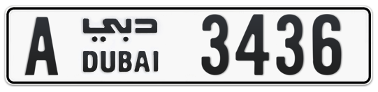 A 3436 - Plate numbers for sale in Dubai
