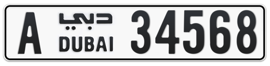 A 34568 - Plate numbers for sale in Dubai