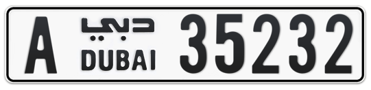A 35232 - Plate numbers for sale in Dubai
