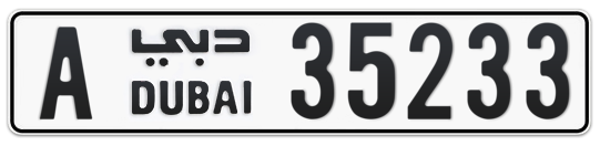 A 35233 - Plate numbers for sale in Dubai