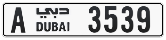A 3539 - Plate numbers for sale in Dubai