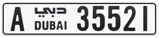 A 35521 - Plate numbers for sale in Dubai