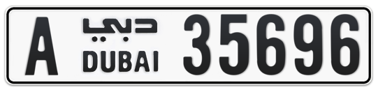 A 35696 - Plate numbers for sale in Dubai