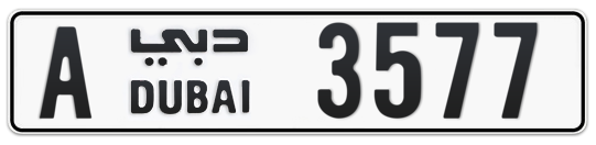 A 3577 - Plate numbers for sale in Dubai