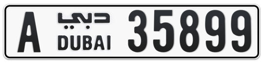 A 35899 - Plate numbers for sale in Dubai