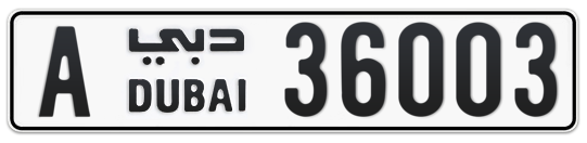 A 36003 - Plate numbers for sale in Dubai