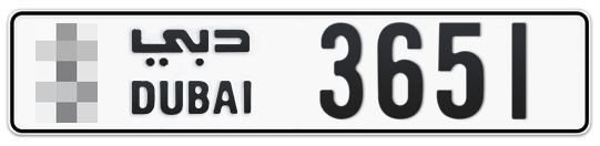 * 3651 - Plate numbers for sale in Dubai