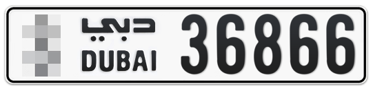 * 36866 - Plate numbers for sale in Dubai