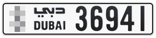 * 36941 - Plate numbers for sale in Dubai