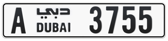 A 3755 - Plate numbers for sale in Dubai