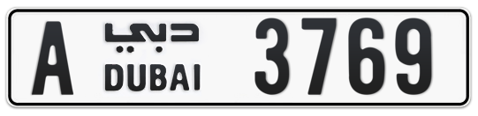 A 3769 - Plate numbers for sale in Dubai