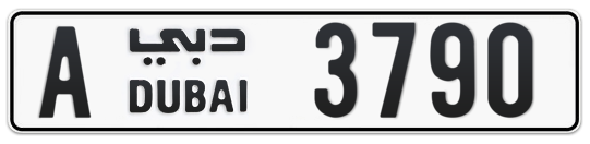 A 3790 - Plate numbers for sale in Dubai