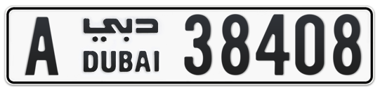 A 38408 - Plate numbers for sale in Dubai