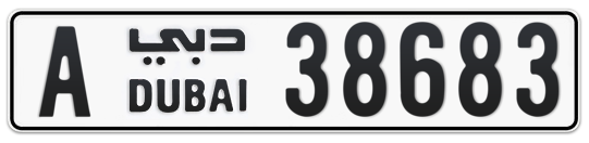 Dubai Plate number A 38683 for sale on Numbers.ae