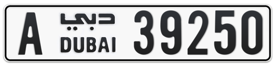 A 39250 - Plate numbers for sale in Dubai