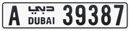 A 39387 - Plate numbers for sale in Dubai