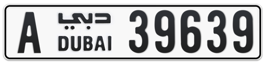 A 39639 - Plate numbers for sale in Dubai
