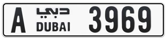 A 3969 - Plate numbers for sale in Dubai