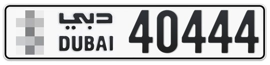 * 40444 - Plate numbers for sale in Dubai