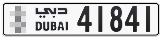 * 41841 - Plate numbers for sale in Dubai
