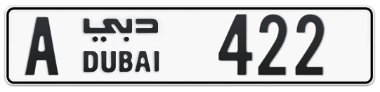A 422 - Plate numbers for sale in Dubai