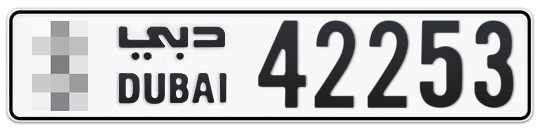* 42253 - Plate numbers for sale in Dubai