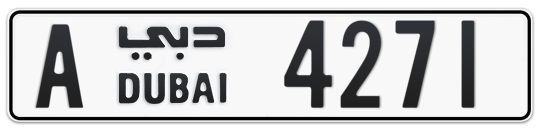 A 4271 - Plate numbers for sale in Dubai